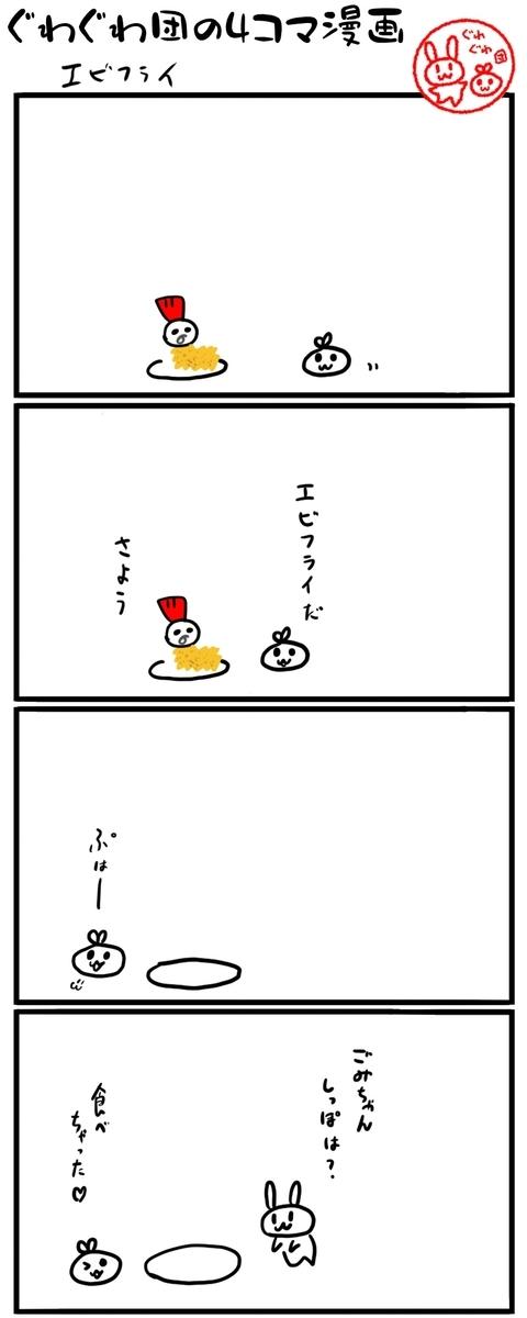 f:id:make_usagi:20210801100659j:plain
