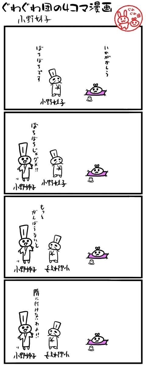 f:id:make_usagi:20210801100910j:plain