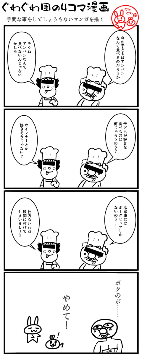 f:id:make_usagi:20210803172811j:plain