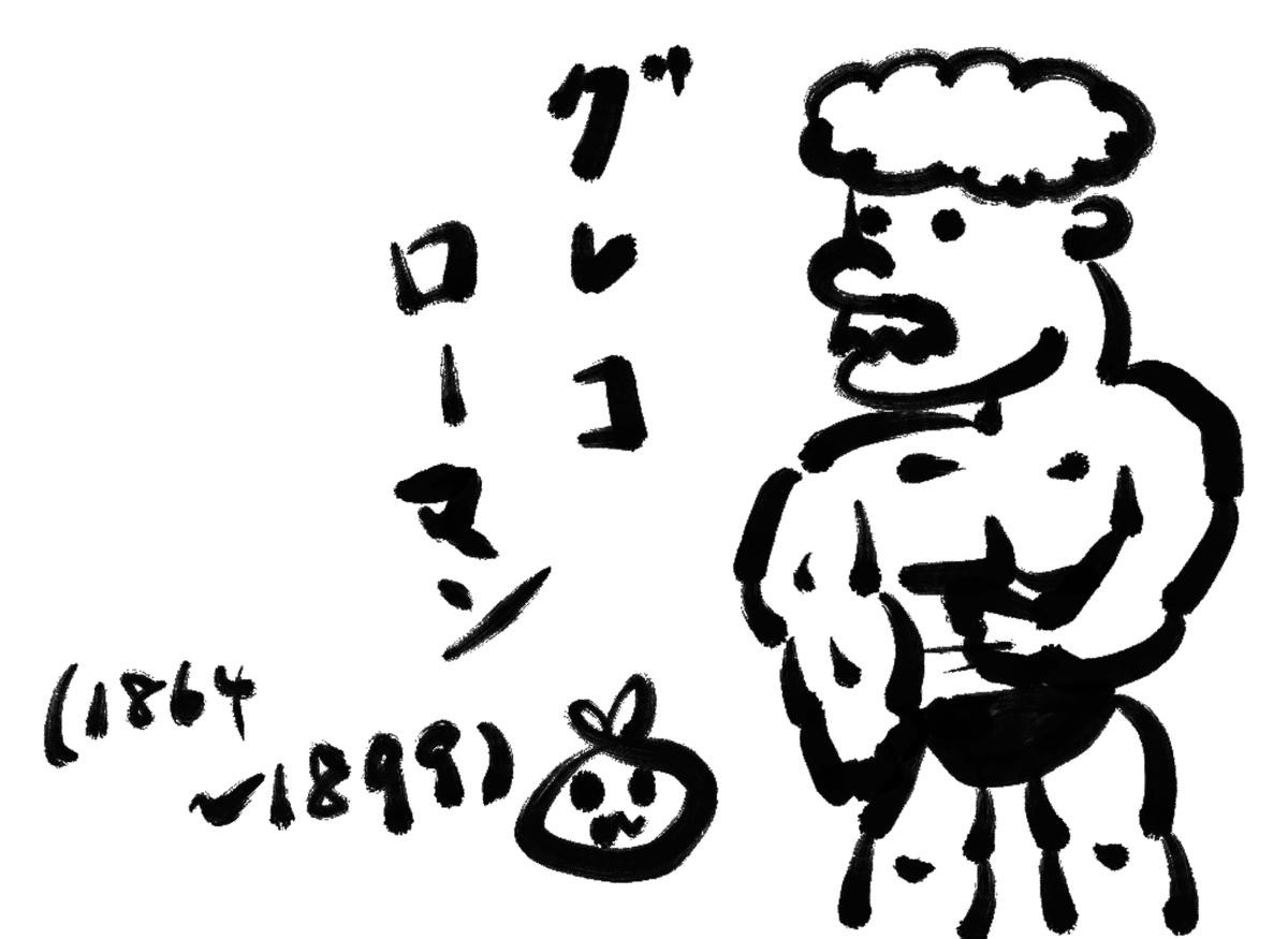 f:id:make_usagi:20210804202408j:plain
