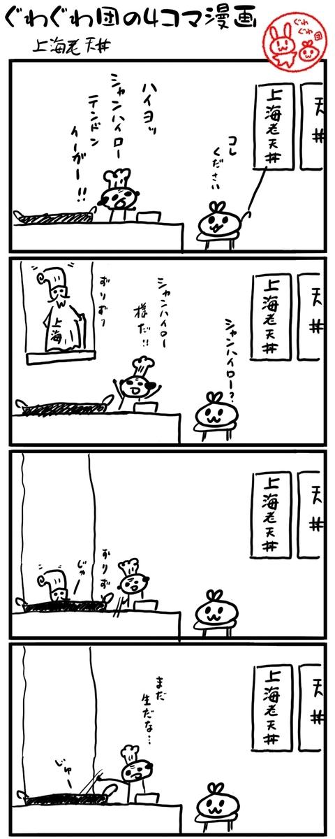 f:id:make_usagi:20210807101554j:plain