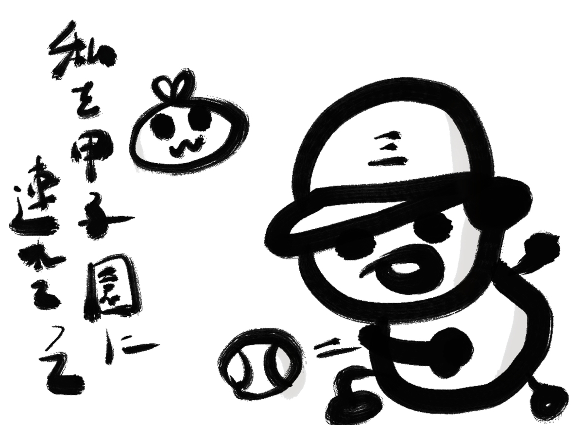 f:id:make_usagi:20210807101919j:plain