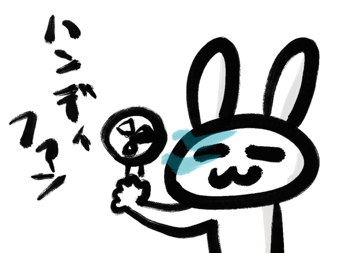 f:id:make_usagi:20210807104437p:plain