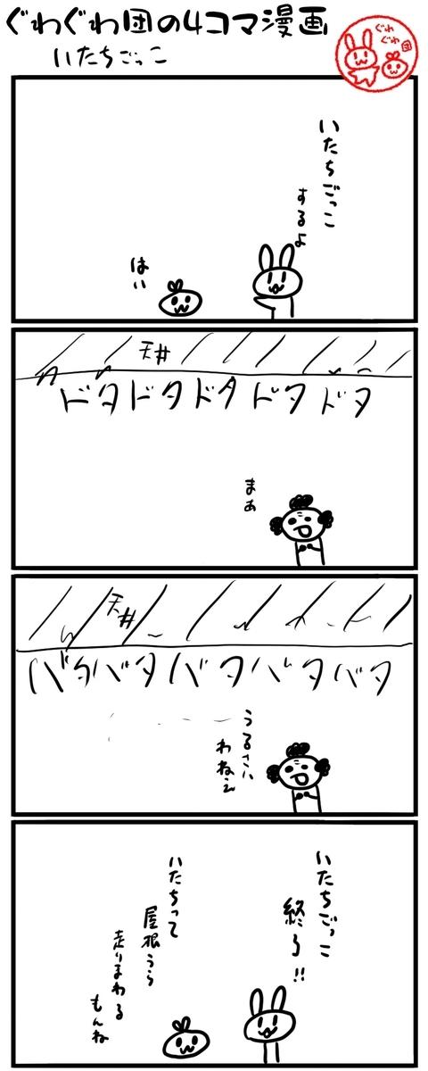 f:id:make_usagi:20210809092621j:plain