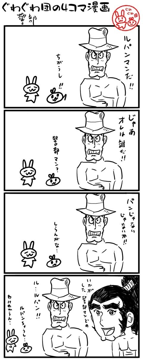f:id:make_usagi:20210809092801j:plain
