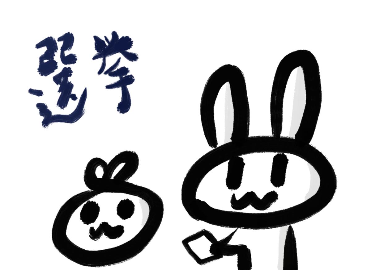 f:id:make_usagi:20210809093829p:plain