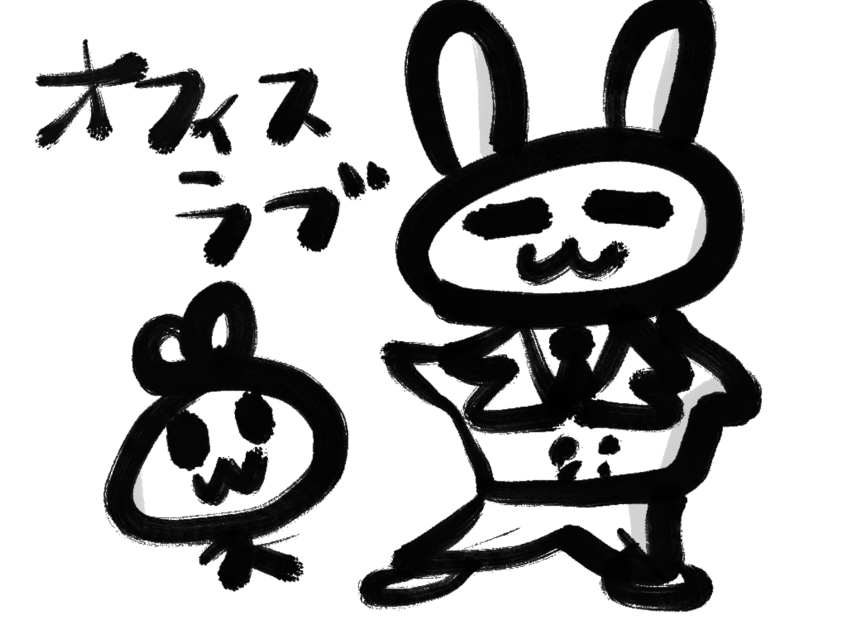 f:id:make_usagi:20210809220024p:plain