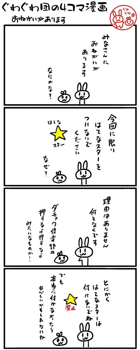 f:id:make_usagi:20210810214708j:plain