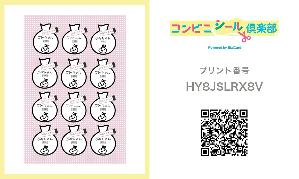 f:id:make_usagi:20210811213950j:plain