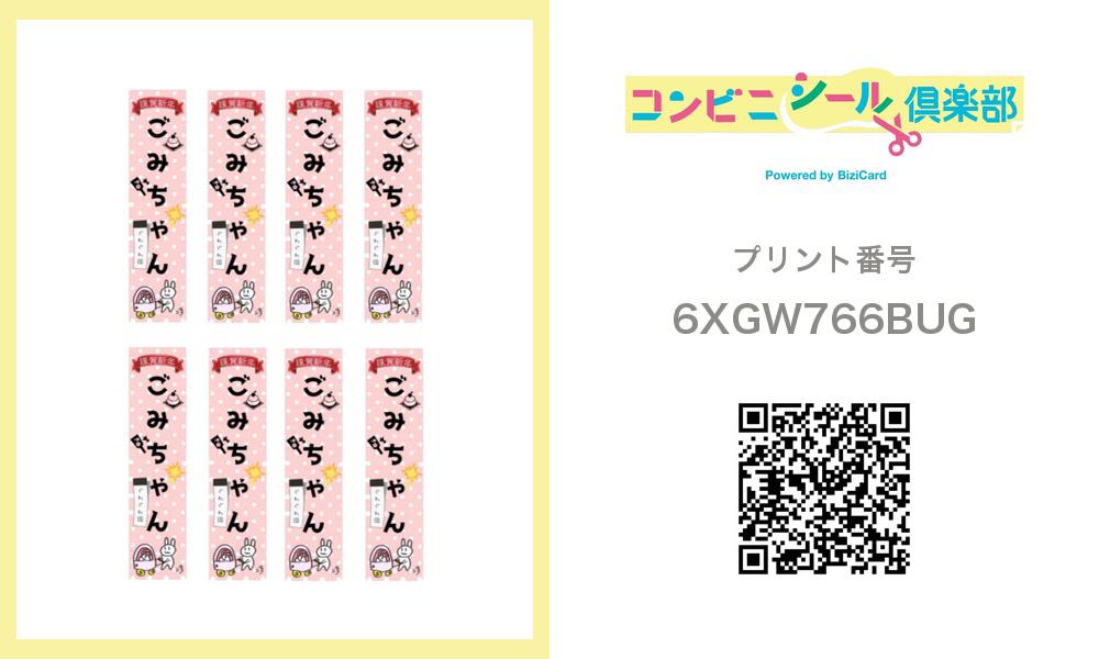 f:id:make_usagi:20210811214054j:plain