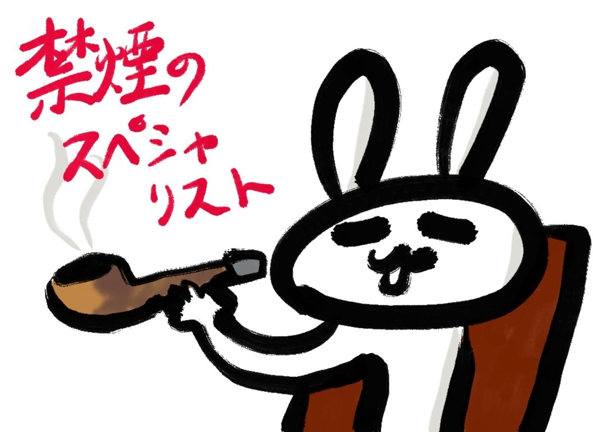 f:id:make_usagi:20210812195400j:plain