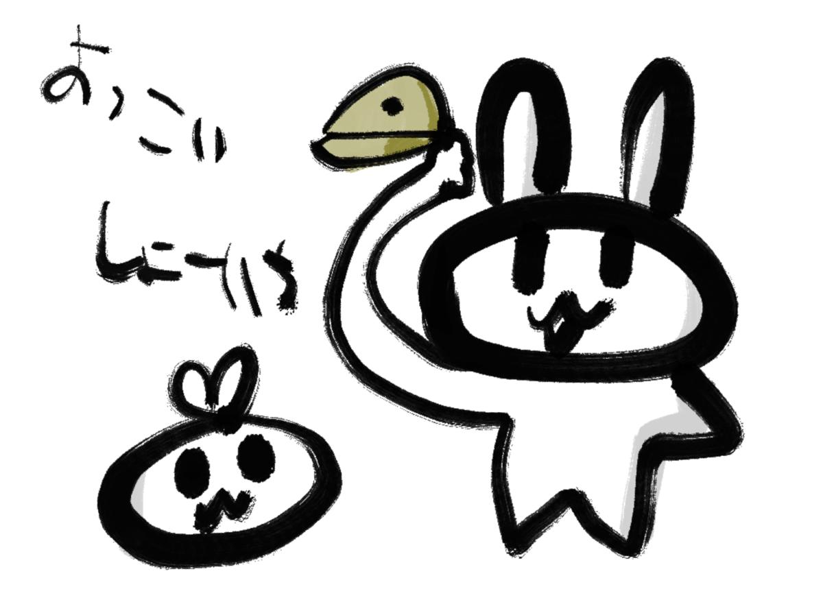 f:id:make_usagi:20210814082729p:plain