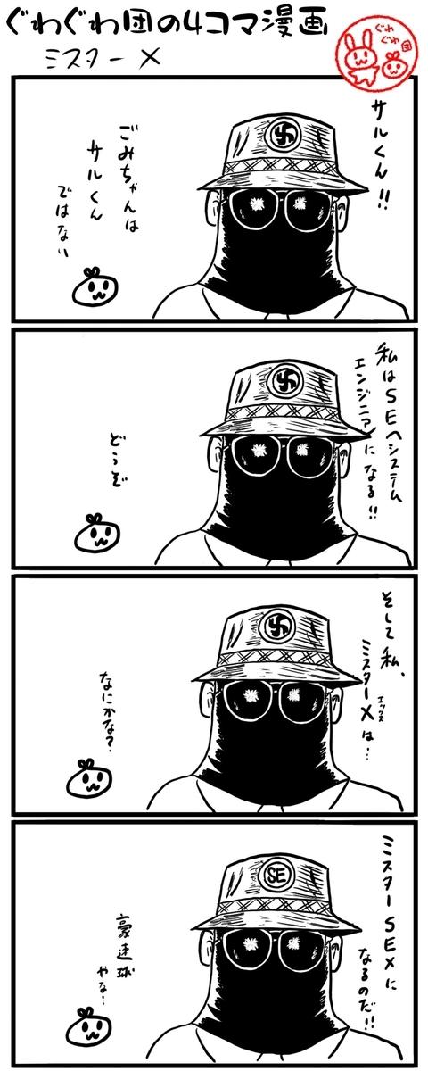 f:id:make_usagi:20210815105935j:plain