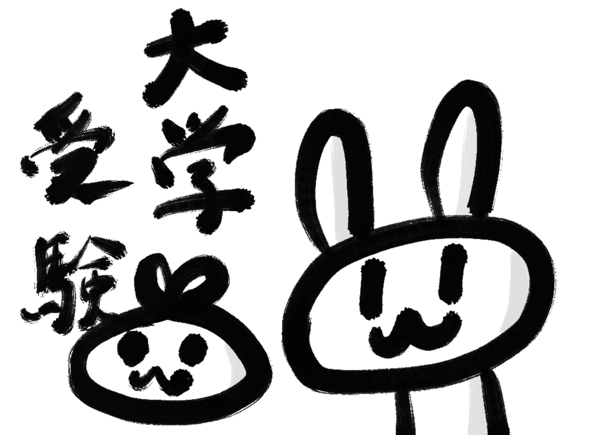 f:id:make_usagi:20210815111449j:plain