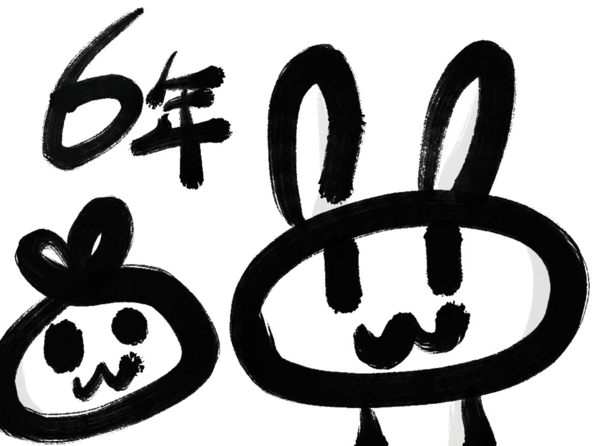 f:id:make_usagi:20210816185731p:plain