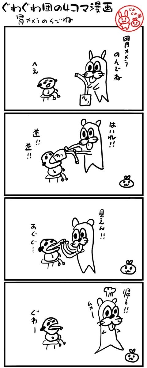 f:id:make_usagi:20210817215708j:plain