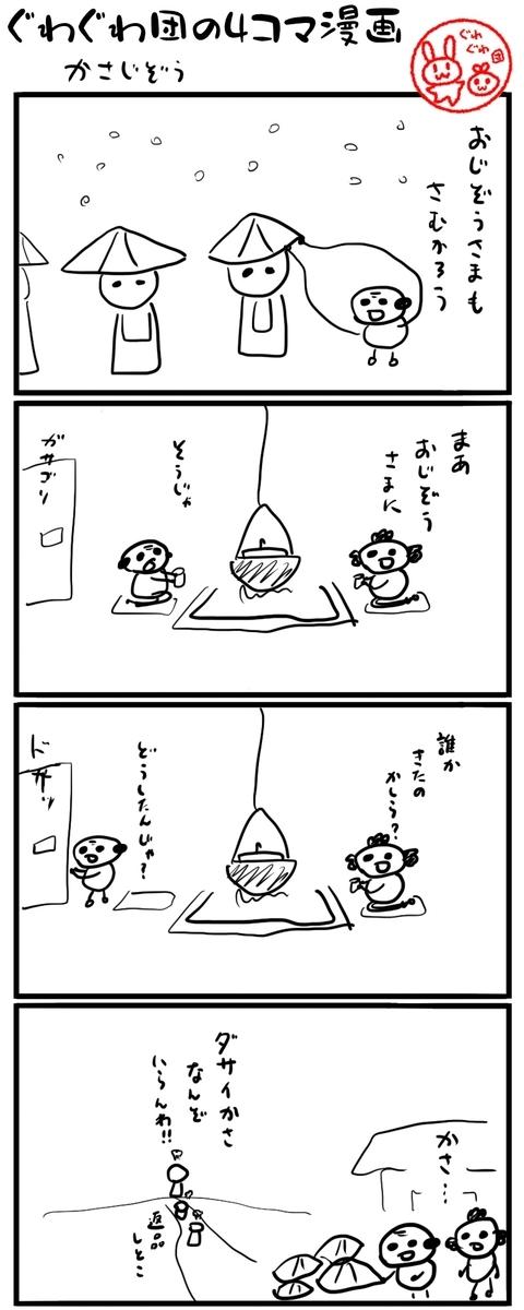 f:id:make_usagi:20210822150205j:plain