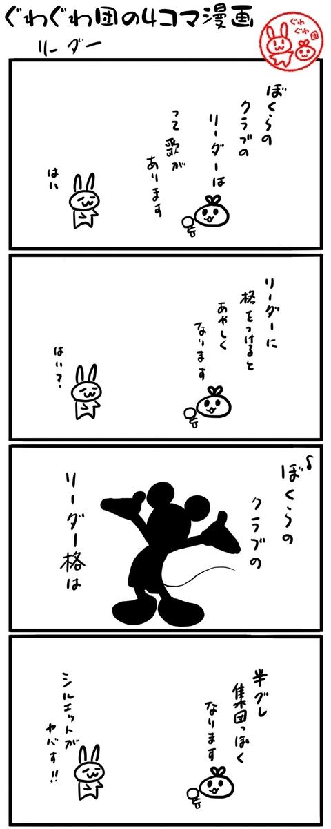 f:id:make_usagi:20210822150424j:plain