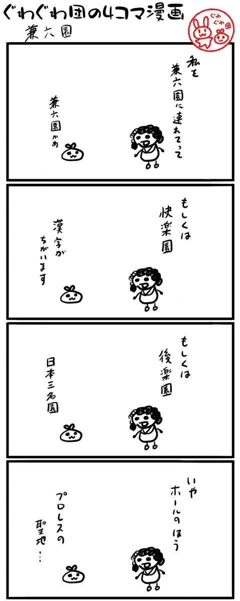 f:id:make_usagi:20210822150653j:plain