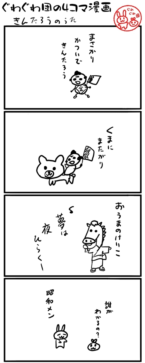 f:id:make_usagi:20210825210947j:plain