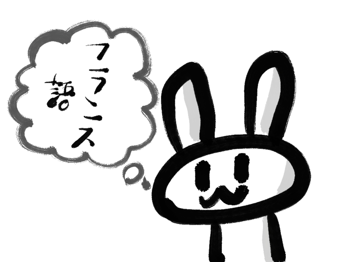 f:id:make_usagi:20210826231114j:plain