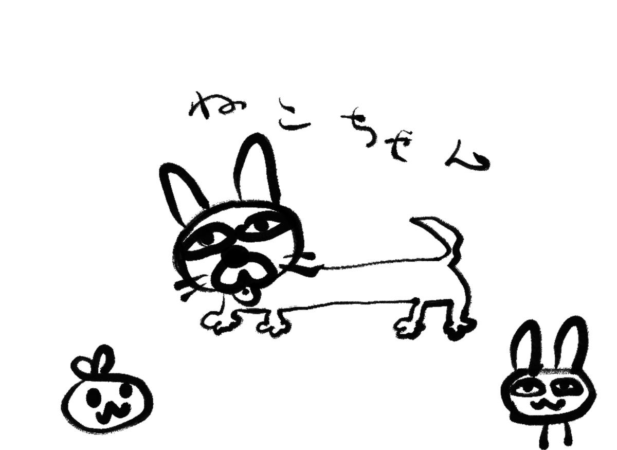 f:id:make_usagi:20210827213724j:plain