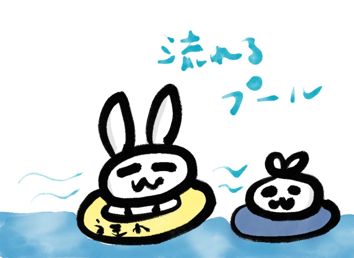 f:id:make_usagi:20210830212802p:plain