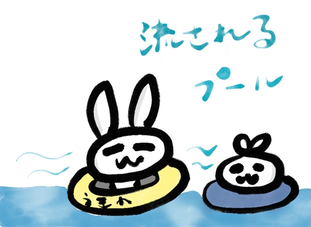 f:id:make_usagi:20210831213303j:plain