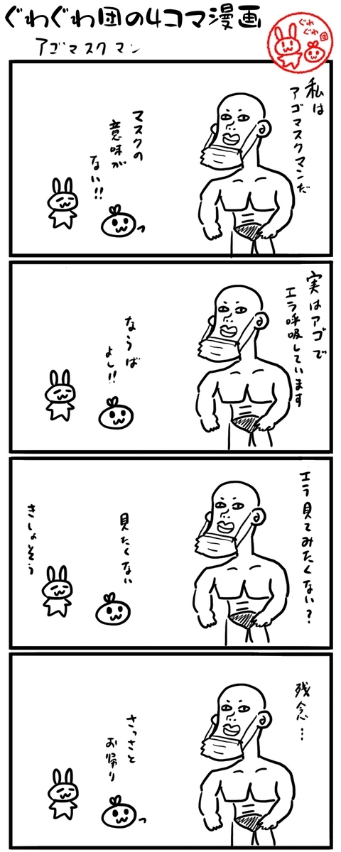 f:id:make_usagi:20210904125153j:plain