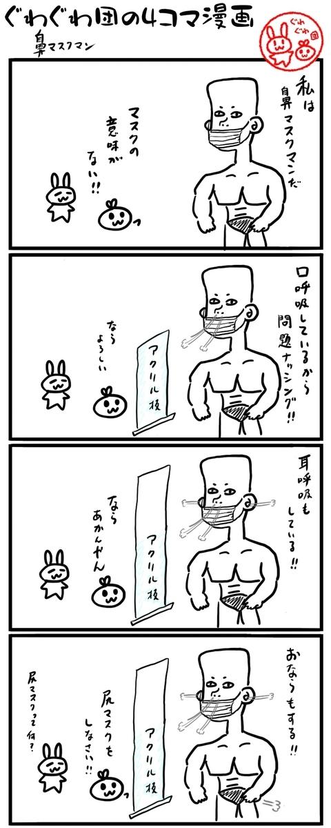 f:id:make_usagi:20210904125302j:plain