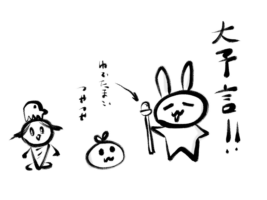 f:id:make_usagi:20210904161246j:plain