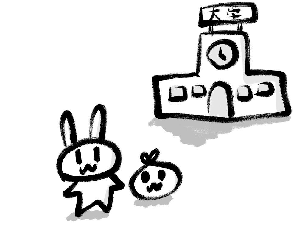 f:id:make_usagi:20210904161453j:plain