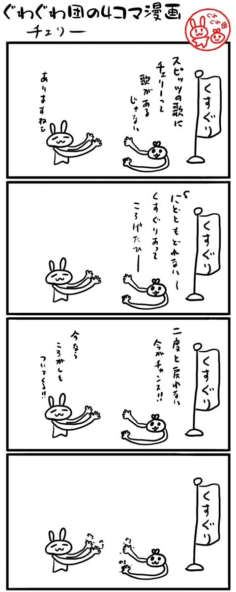 f:id:make_usagi:20210905080434j:plain