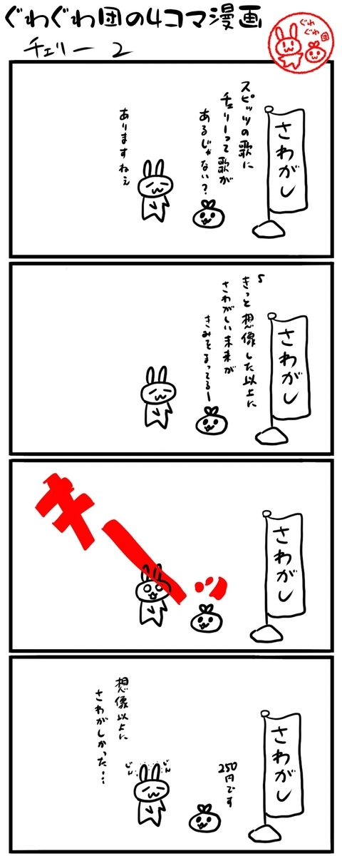 f:id:make_usagi:20210905080535j:plain