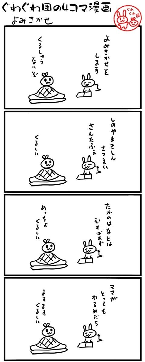 f:id:make_usagi:20210907203128j:plain