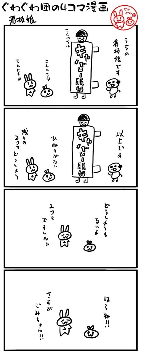 f:id:make_usagi:20210908212739j:plain