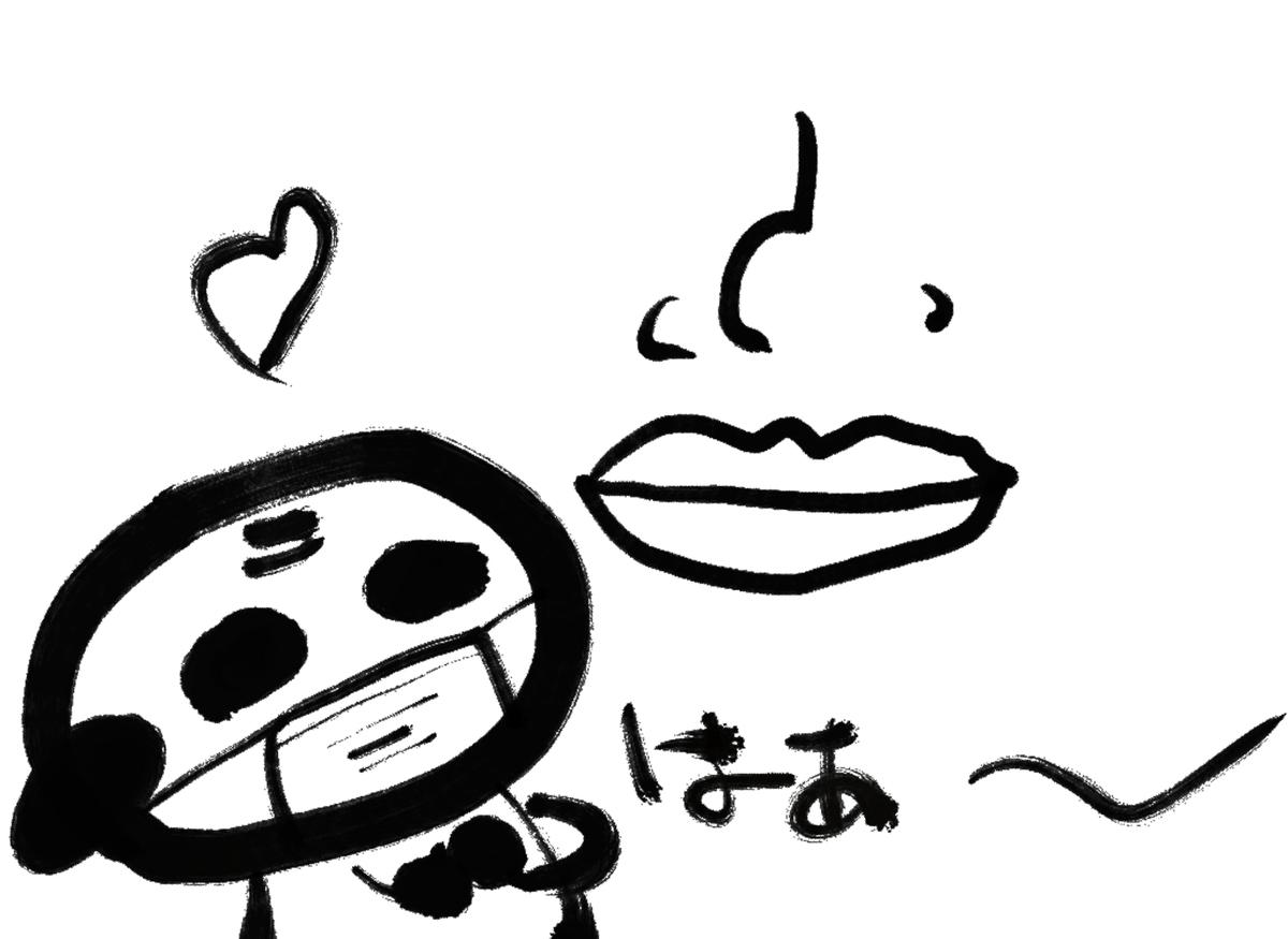f:id:make_usagi:20210911194206j:plain