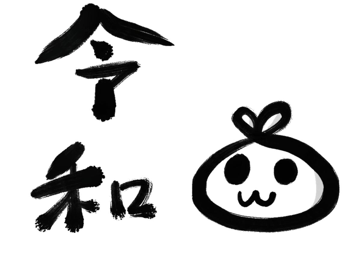 f:id:make_usagi:20210913203756p:plain