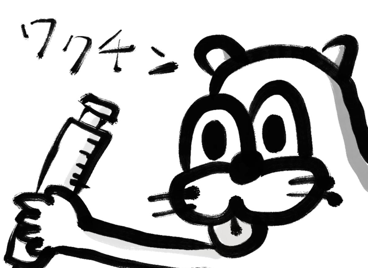 f:id:make_usagi:20210914201021p:plain
