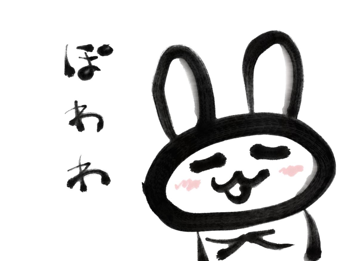 f:id:make_usagi:20210918203336j:plain