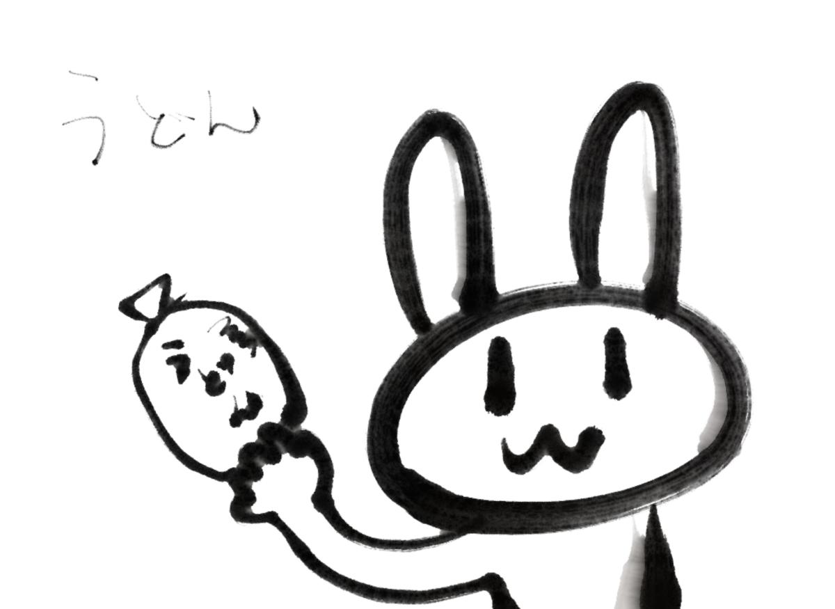 f:id:make_usagi:20210920184940p:plain