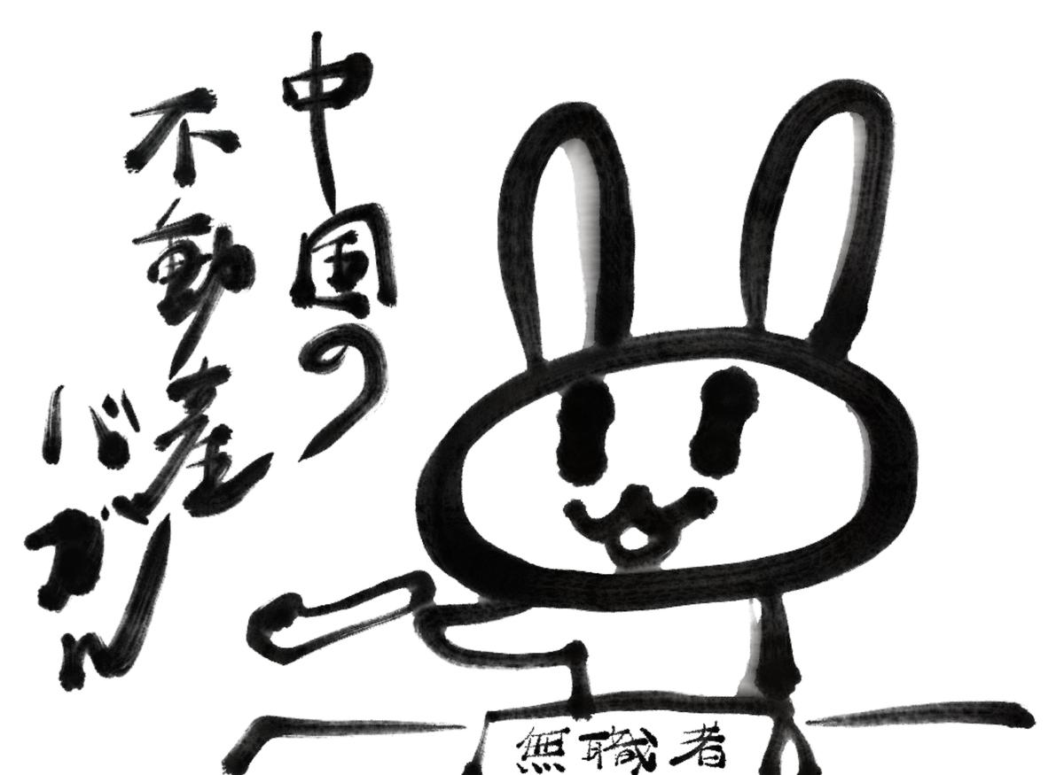 f:id:make_usagi:20210921195231j:plain