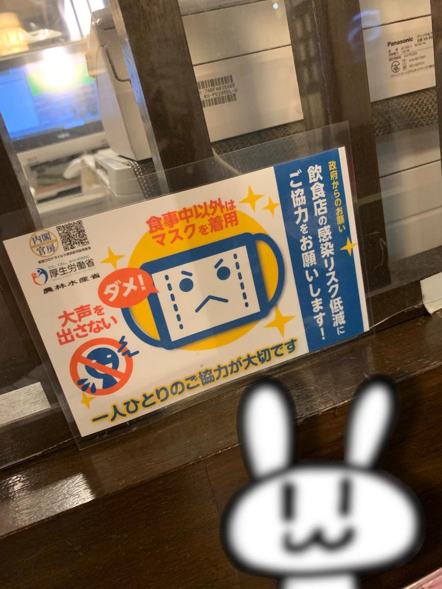 f:id:make_usagi:20210922221243j:plain