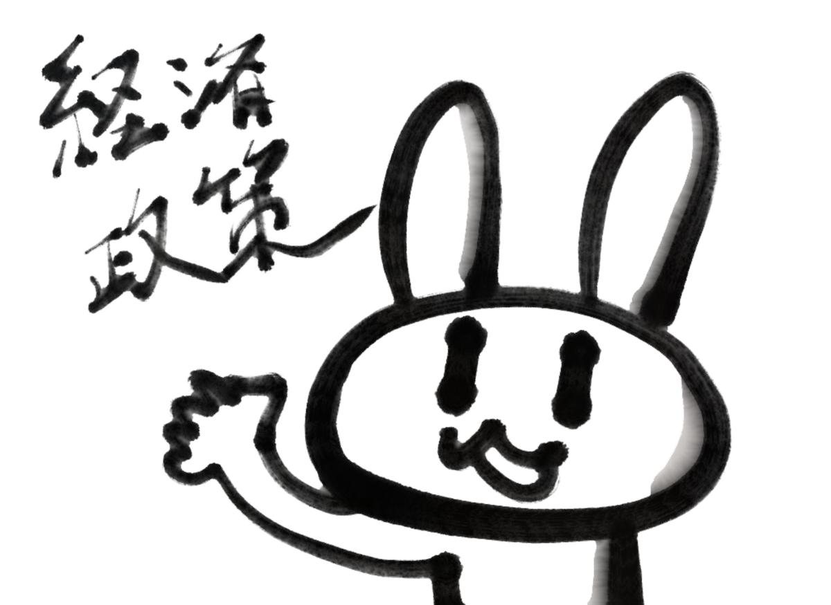 f:id:make_usagi:20210923211550p:plain
