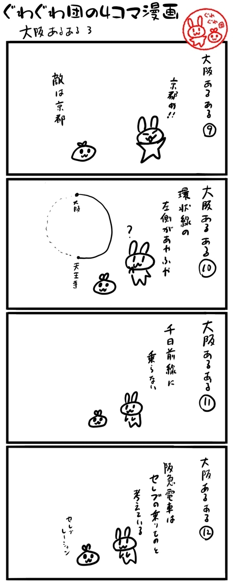 f:id:make_usagi:20210925232545j:plain
