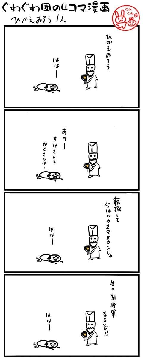 f:id:make_usagi:20210926214946j:plain