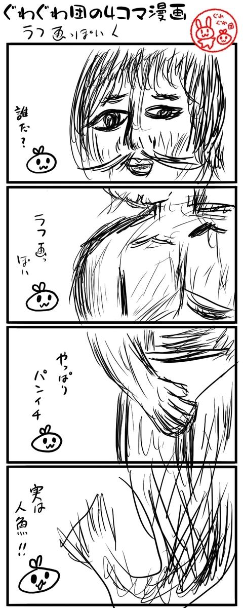 f:id:make_usagi:20211002090944j:plain
