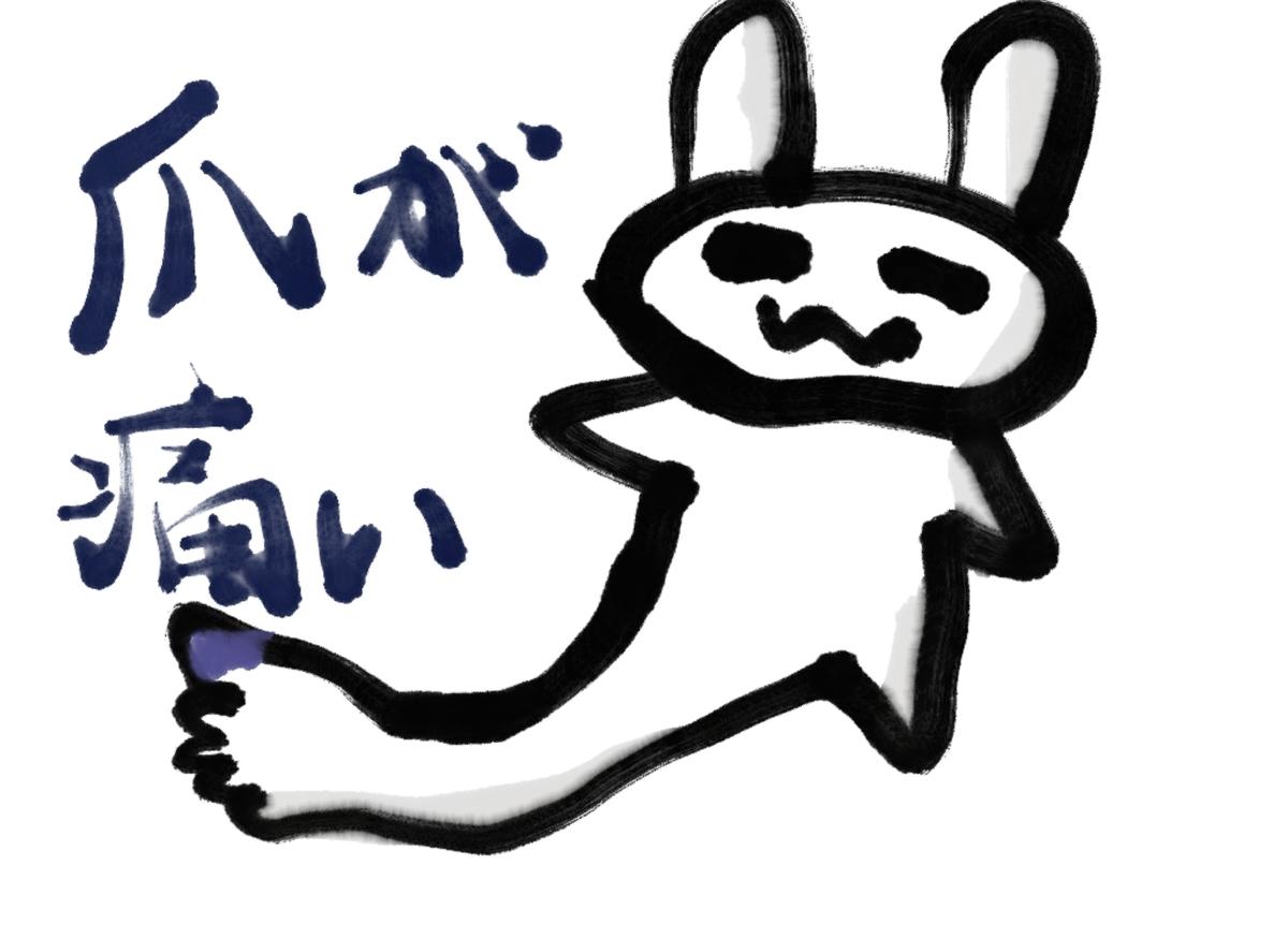 f:id:make_usagi:20211002223353j:plain