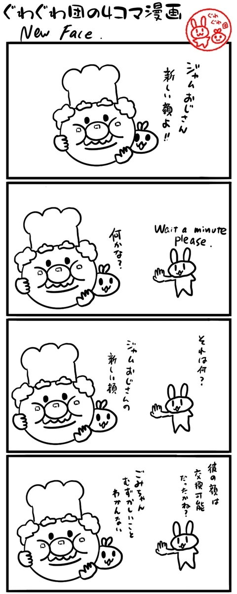 f:id:make_usagi:20211006183749j:plain