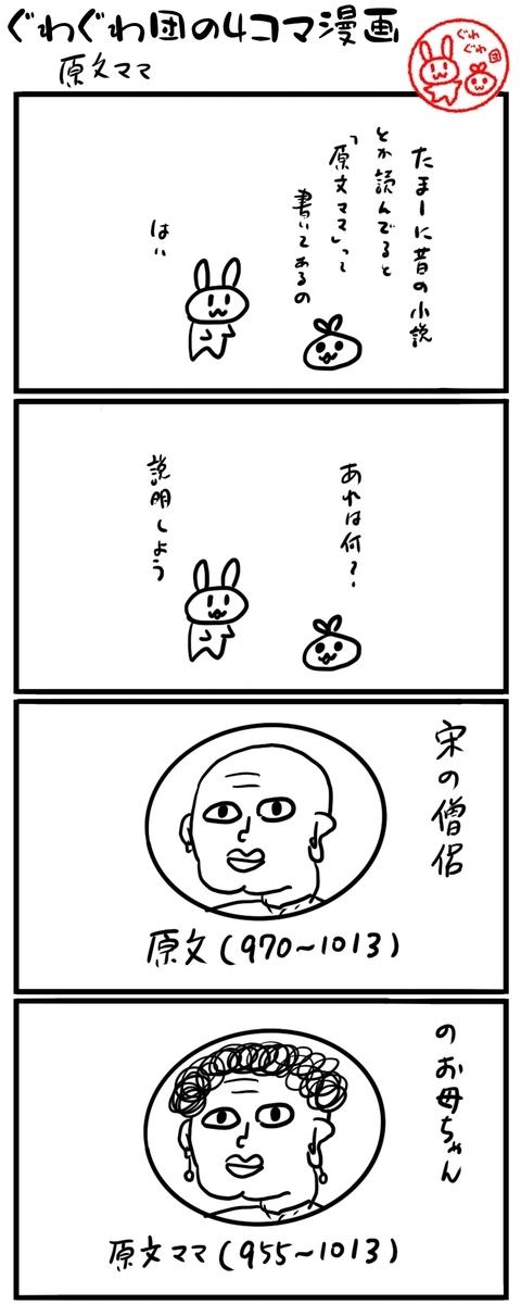 f:id:make_usagi:20211006183845j:plain